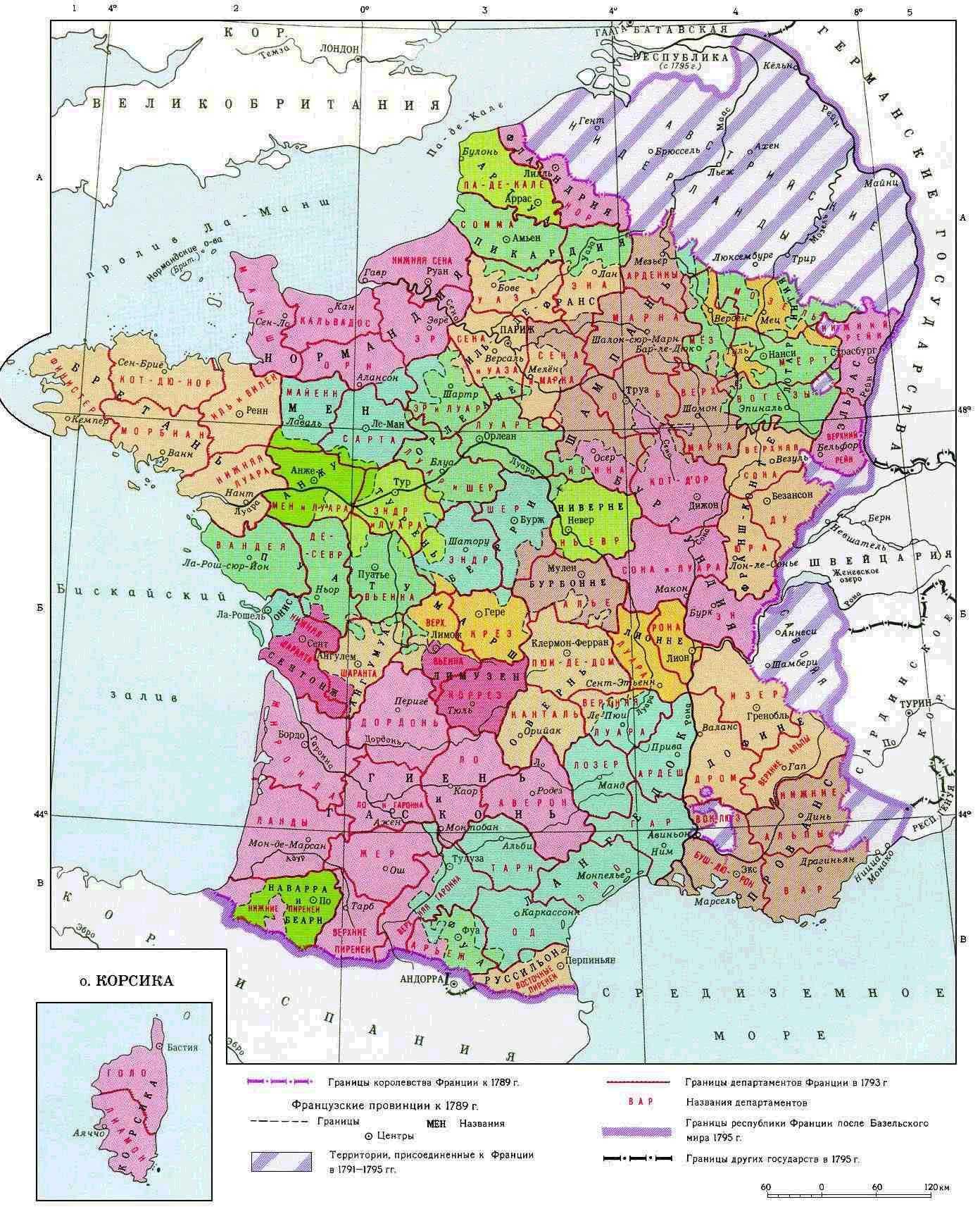 Великая французская революция карты